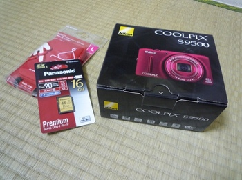 COOLPIX01.jpg