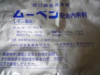 P1050309.jpg